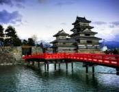 Tour Essenza del Giappone